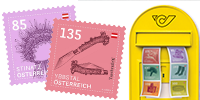 skb-Stamps_hybris_at_rev.png
